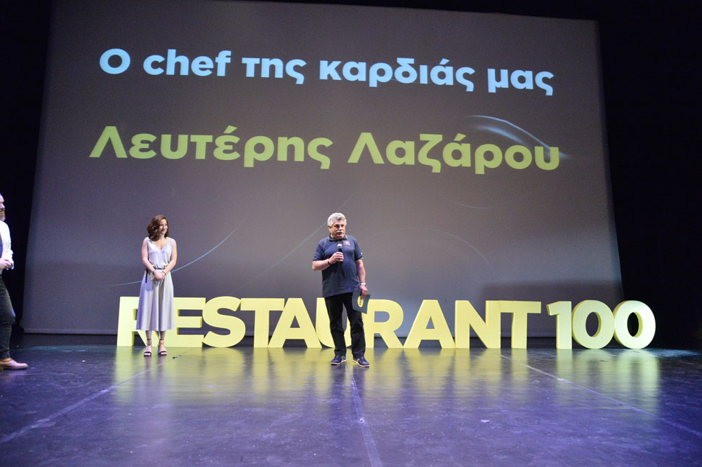 costa lazaridi restaurant 100 chef tis kardias lefteris lazarou