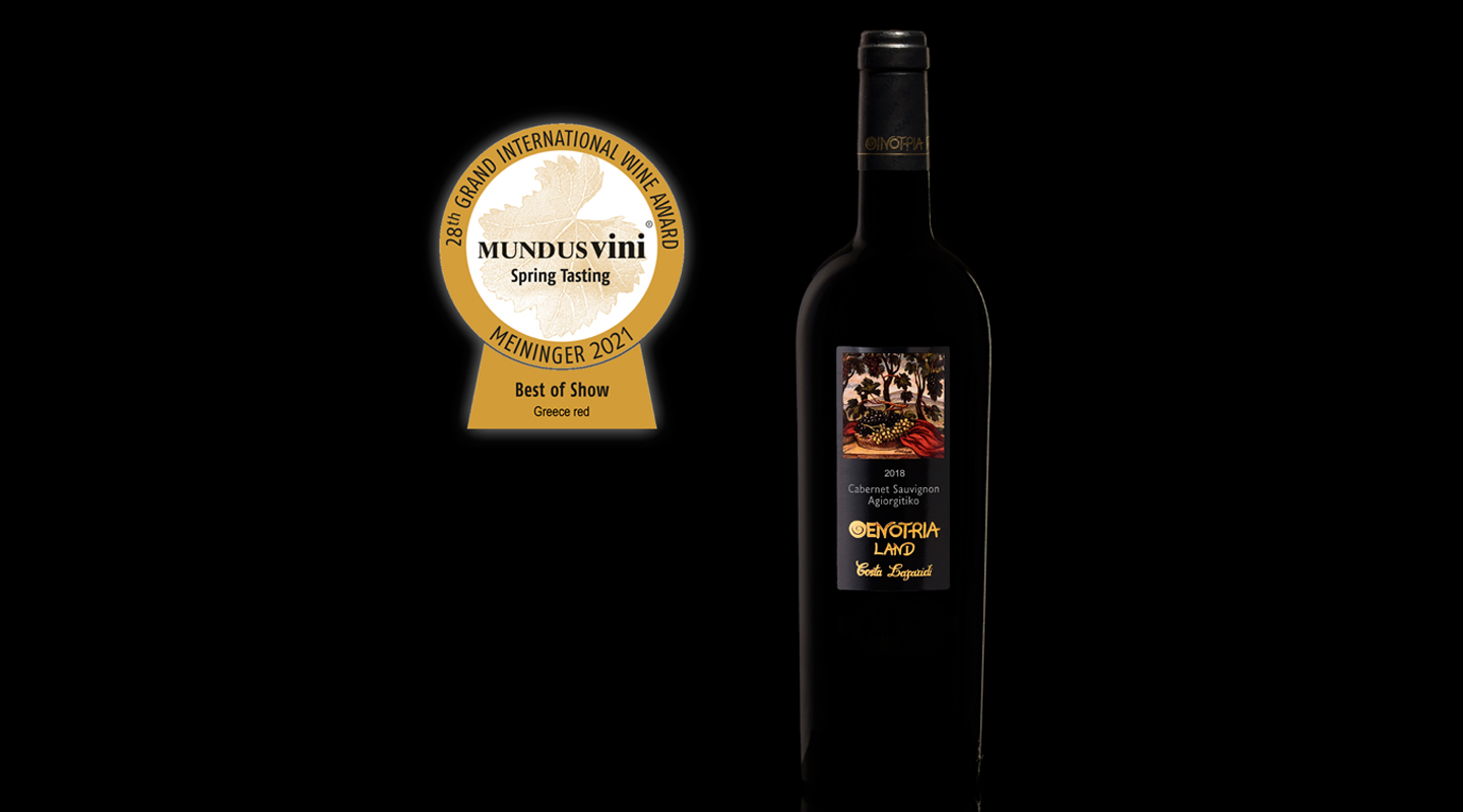 First International Wine Awards for 2021